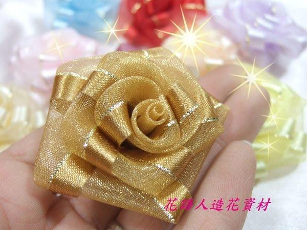 ◎花語人造花資材◎*5公分手工緞帶玫瑰花頭*禮物~花棒~簽名筆~喜糖籃