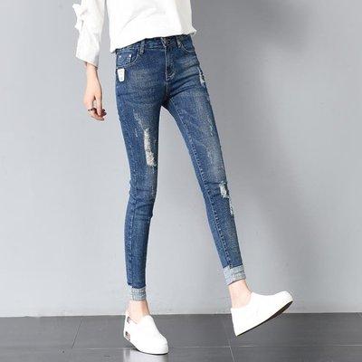 牛仔褲女九分褲2019春季新款韓版破洞顯瘦小腳彈力緊身鉛筆褲
