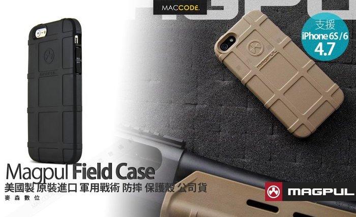 美國製 原裝 Magpul Field 軍用 防摔 保護殼 iPhone 6S / 6 公司貨 贈玻璃貼 現貨 含稅