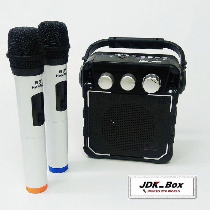 唱歌機 卡拉OK K歌神器 藍芽無線影音K歌唱歌機 藍芽音箱 K歌麥克風 可錄音 攜帶方便 家防疫 療癒神器*豌豆小舖*