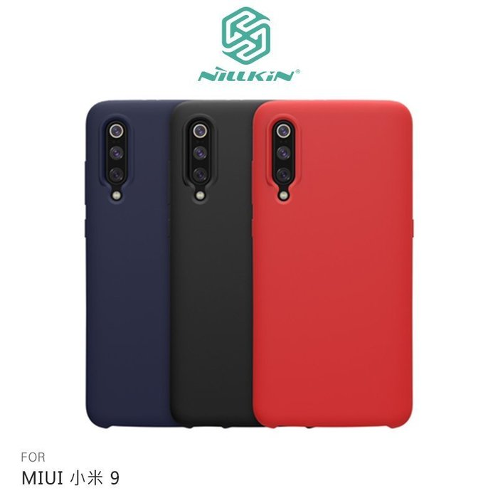 感系列液態矽膠殼 NILLKIN MIUI 小米 9 軟殼 手機保護套 手機背殼 鏡頭保護【嘉義MIKO手機館】