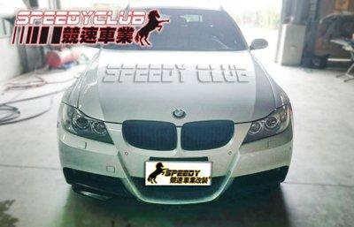 ~競速 BMW E90 m'tech 保桿專用2件式前下巴