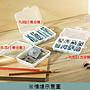 『振呈』 聯府KEYWAY TL001(小)A通通集合長型盒 塑膠盒 置物盒 五金收納盒 150ml/台灣製