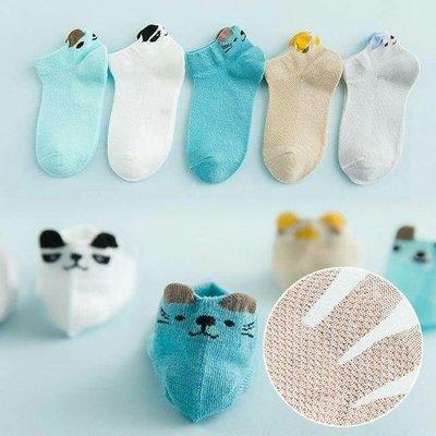 現貨 特價 嬰兒襪 童襪 襪子 女童襪...