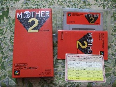 『懷舊電玩食堂』《正日本原版、有盒書》【SFC】 實體拍攝 地球冒險 2 Mother 2 (EarthBound)
