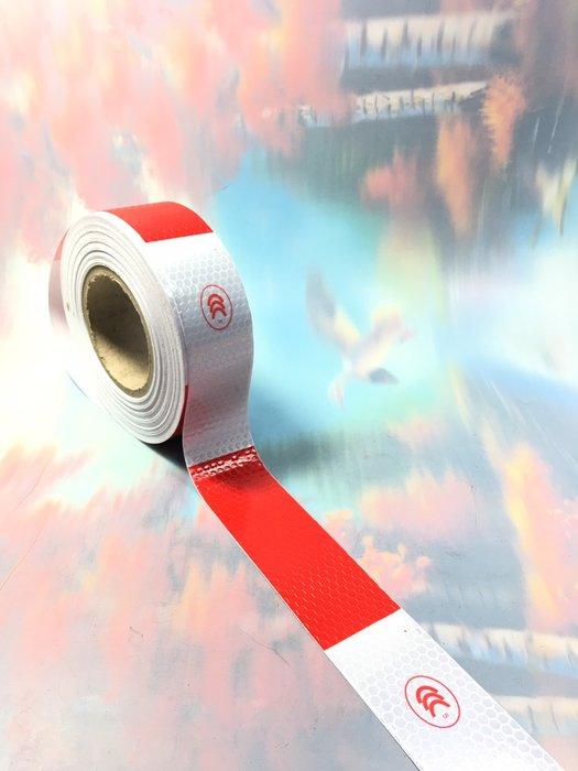 紅白反光貼片【AJ001】NO135反光片 貨車反光膠帶 紅白膠帶 夜間警示膠帶 反光膠帶《八八八e網購