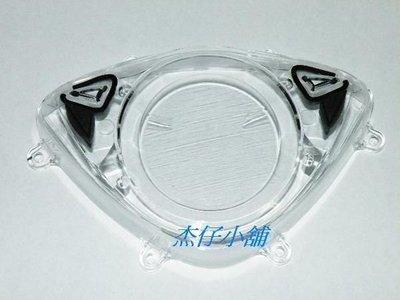 【杰仔小舖】RSZ/RSZ100山葉原廠五期液晶碼表玻璃,限量特價中!