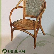 8號店鋪 森寶藝品傢俱企業社 B-28 籐製 籐椅 系列030-4籐椅