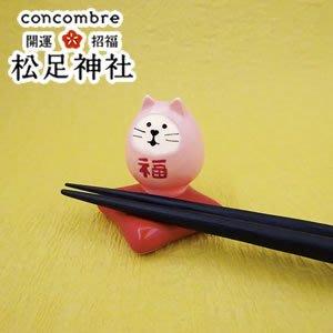 Decole concombre2019乙亥新年快樂紅色福貓達摩筷架擺飾 [新到貨   ]