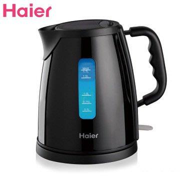 海爾-1.7L不鏽鋼分離式快煮電熱水壺 (HKT-2111T)
