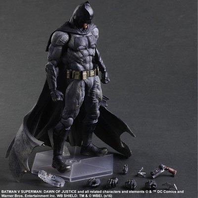 [最後一盒] 全新 Square Enix Play Arts Kai Batman vs Superman Dawn Of Justice Batman
