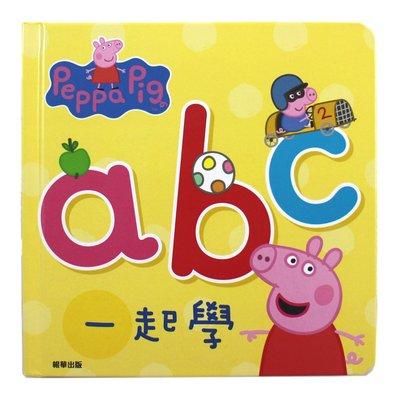 【卡漫迷】 佩佩豬 字母書 ㊣版 ABC 繪本 學英文 字母學習 Peppa Pig 粉紅豬小妹 英文單字 基礎 啟蒙