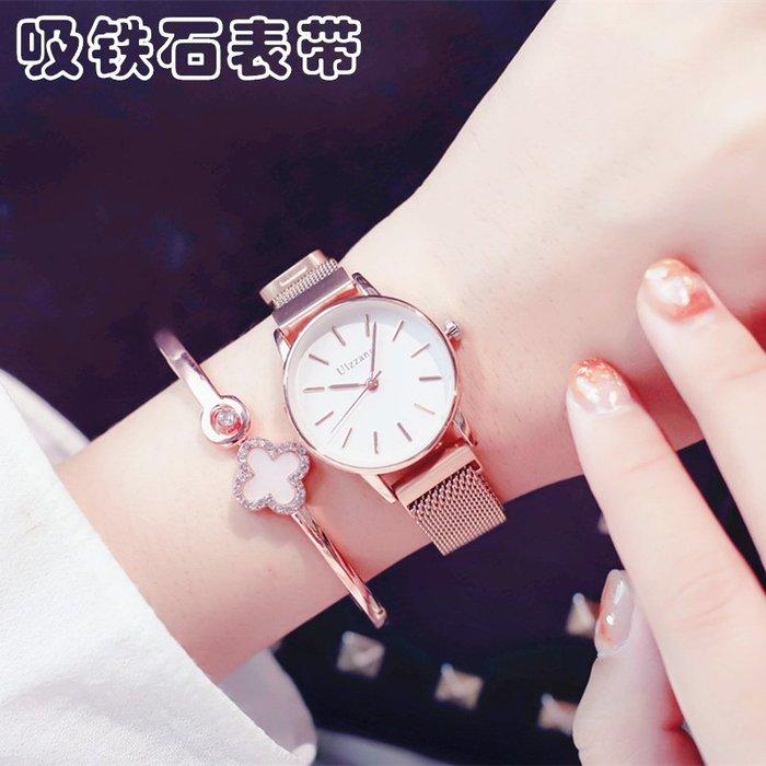 FEI日韓代購~2018新款網紅抖音吸鐵石鋼錶帶女士防水時尚韓版潮流簡約懶人手錶