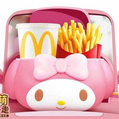 麥當勞限量美樂蒂手提車用收納籃 全新未拆封(只剩一個)