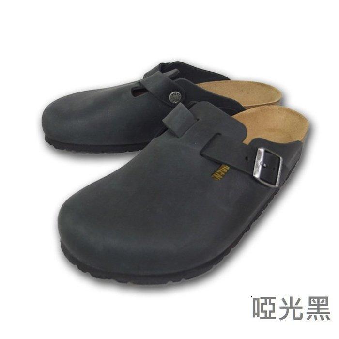 Birkenstock Boston 波士頓系列 真皮 半包拖鞋 包頭拖鞋-啞光黑/深咖啡/白/藍/黑