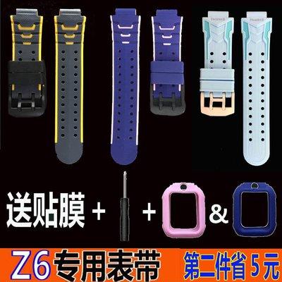 手錶貼膜適用于小天才兒童電話手錶Z5 Z6專用錶帶 Z1Z2腕帶 手環 錶套