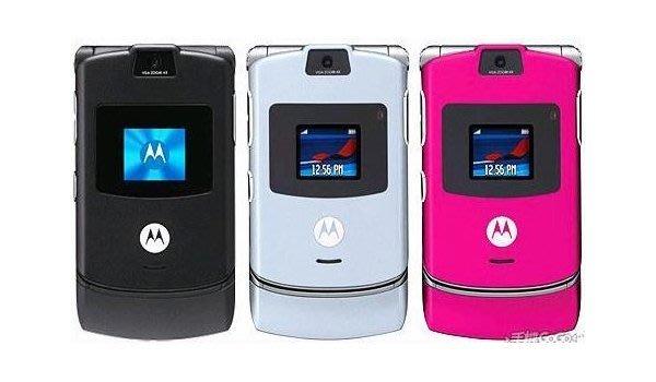 @手機寶藏點@ Motorola V3 V3I 展示機 摺疊《全新旅充+全新原廠電池》功能正常 現貨供應