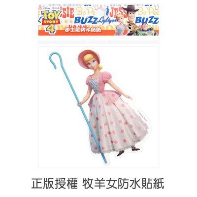 Disney 迪士尼【牧羊女 防水貼紙...