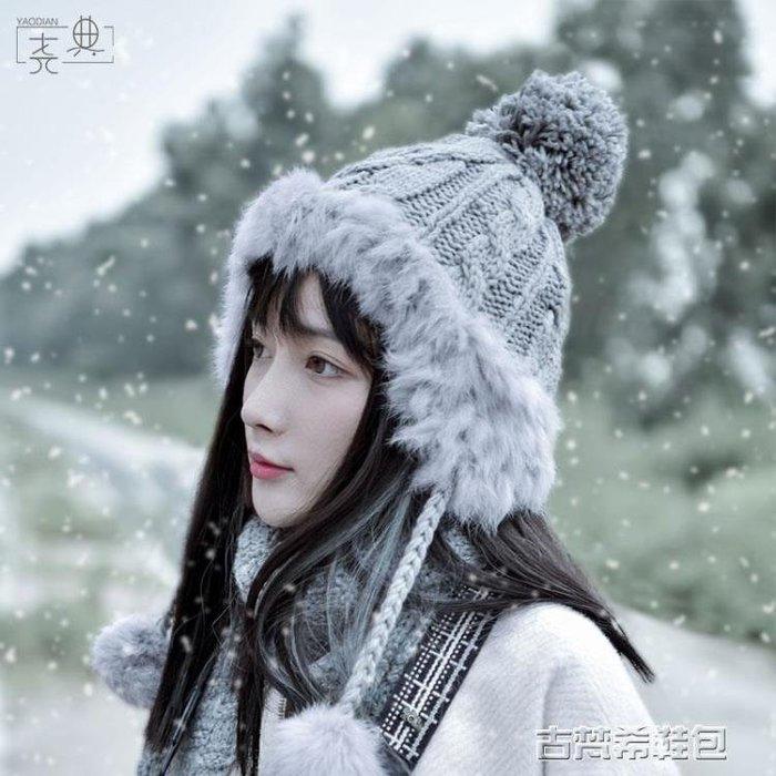 毛線帽 毛線帽女秋冬天雷鋒帽子保暖韓版甜美可愛冬季護耳毛球套頭針織帽