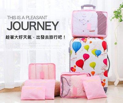 ~ ~ 收納袋 六件組 多 家大加厚 韓國行李大容量旅行整理收納包6件套 組 旅行包 整理袋
