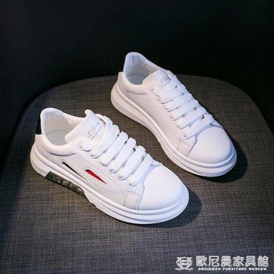 白色鬆糕時尚圓頭皮面厚底小白鞋女百搭2020春款增高新款洋氣HLDD