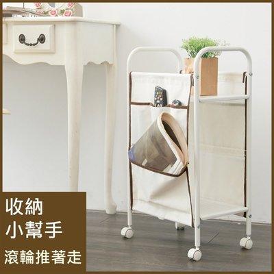 臥室/床頭【居家大師】多功能可移動雜誌收納架 BC304 收納櫃/置物櫃/書架/雜誌架