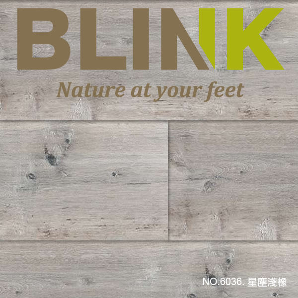 【BLINK】亞歷山大超耐磨卡扣木地板DIY純料販售NO.6036.星塵淺橡(0.57坪/箱)