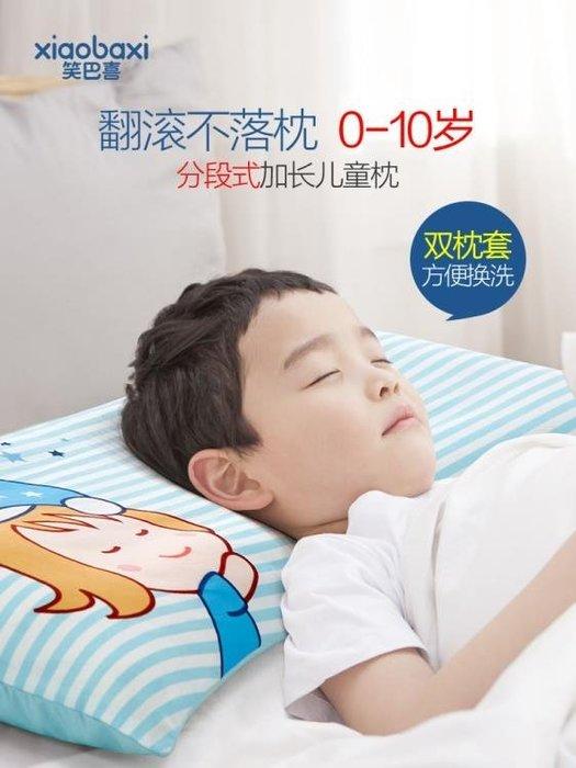 兒童枕頭1-3-6-10歲幼兒園純棉決明子寶寶小學生四季通用枕