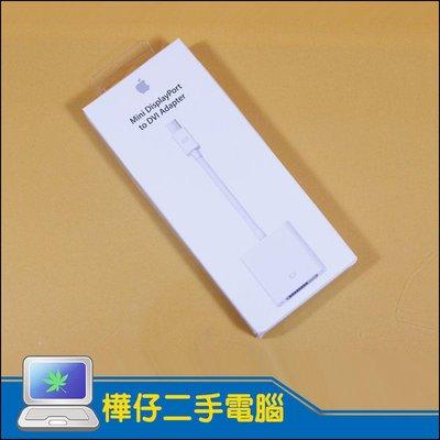 【樺仔3C】Apple 蘋果原廠 MINI DisplayPort to DVI 轉換器 MB570FE/B A1305