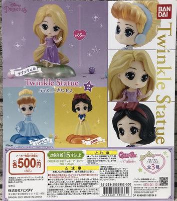 《GTS》BANDAI 扭蛋 轉蛋 Twinkle statue 迪士尼公主2 全3種 580331
