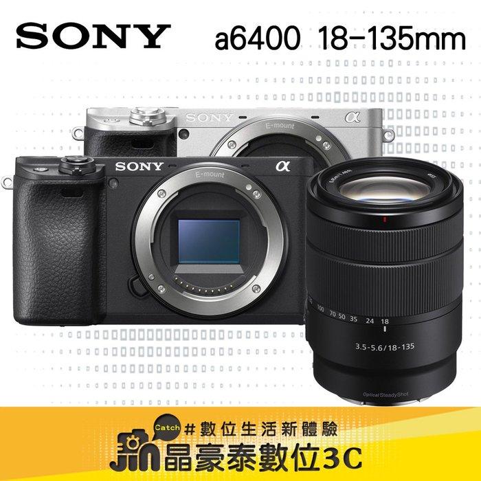 分期0利率 SONY A6400 + 18-135MM 旅遊鏡 KIT 組合 高雄 晶豪泰3C 專業攝影 公司貨