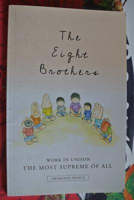 中英對照 ~ The Eight Brothers 八個兄弟共一胎  ~ 2017 Wholesome Vision