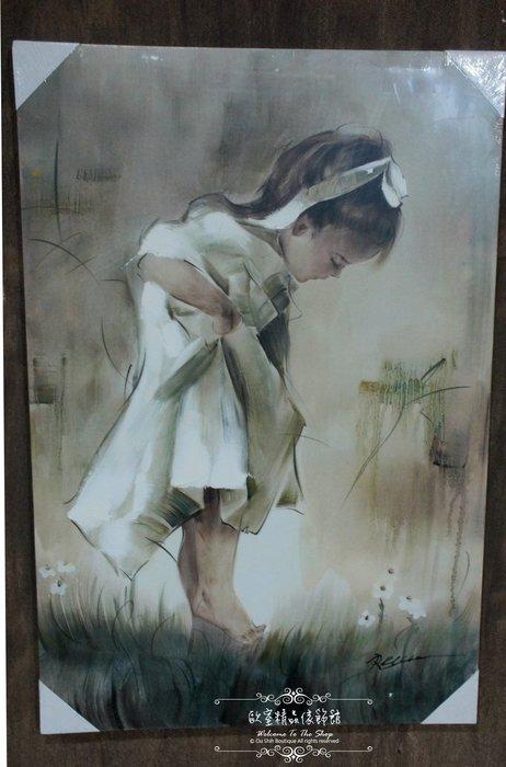 ~*~歐室精品傢飾館~*~鄉村風格 手工 繪製 工筆 油畫 小女孩 玩耍 拉裙子 無框畫 掛畫 掛圖 壁飾~新款上市~
