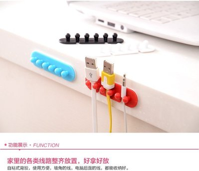 TwinS多功能糖果色理線繞線插頭電線網線整理器2入【顏色隨機發貨】