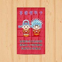 星瑞創意喜帖  喜餅領取卡 提領卡 每張只要0.01元 只限下標付款 shingruei