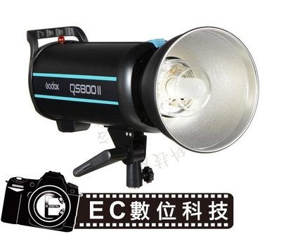 【EC數位】Godox 神牛 Quicker QS800II 閃客 110V 高速回電 攝影燈 棚燈 閃光燈
