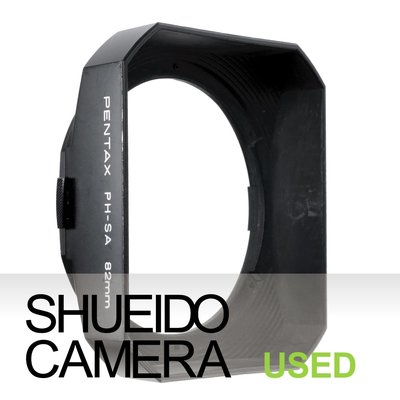 集英堂写真機【3個月保固】良上品 / PENTAX 原廠 PH-SA 82mm 遮光罩 PENTAX 67用 17737