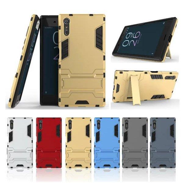 索尼  Xperia XZ  手機殼 防摔 懶人支架 sony XZS  矽膠套 二合一 防摔 保護殼 鋼鐵俠保護套