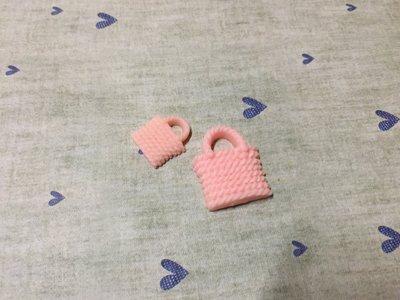 粉紅 編織手提籃 DIY素材 袖珍小物 奶油殼 飾品材料 大+小2入組 (現貨)