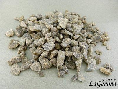 【寶峻水晶】特價150元~原石 未拋光 灰長石/拉長石原礦碎石-小顆 500g