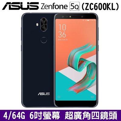 《網樂GO》ASUS ZenFone 5Q ZC600KL 4+64G 6吋螢幕 NFC 八核心 雙卡手機 美顏 防手震