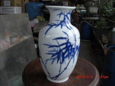 早期 中華藝術陶瓷 花瓶(竹葉)