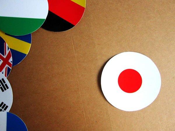 【國旗貼紙專賣店】日本國旗圓形行李箱貼紙/抗UV防水/多國款可收集和客製