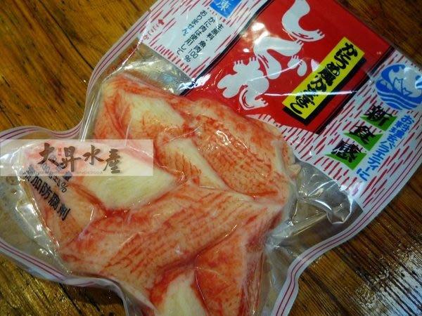 【大昇水產】日本進口火鍋料小蟳角_100%魚肉使用/不加防腐劑