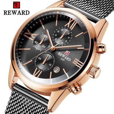 【潮裡潮氣】REWARD爆款男士手錶運動休閒手錶2019商務新款男士手錶RD82006M
