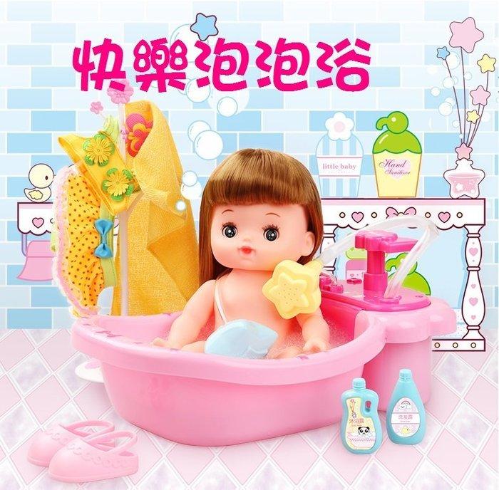 咪露娃娃快樂泡泡浴~會噴水有泡泡~也可當洗澡玩具喔~附可愛仿真的娃娃~超有趣的家家酒玩具~◎童心玩具1館◎