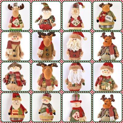 玩偶 聖誕節 絨毛玩具 裝飾 擺件圣誕節裝飾紅色老人雪人鹿伸縮站立公仔玩偶 圣誕兒童禮物櫥窗布