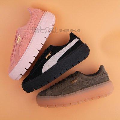 澳洲代購 Puma Suede Platform Trace 泫雅 Creeper 厚底鞋 增高鞋 蕾哈娜 365830