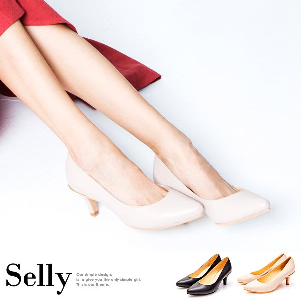 Selly outlet MIT系列-牛皮尖頭後跟鑽飾靜音高跟鞋-MIT160粉杏39號 NG282