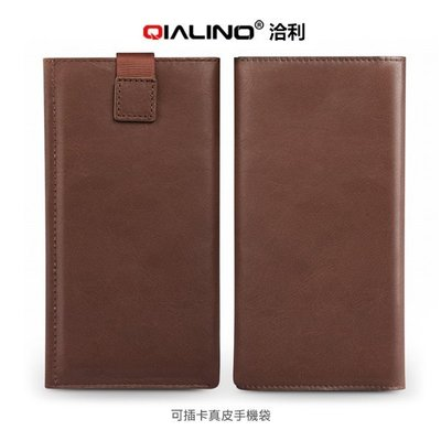 *phone寶*QIALINO 洽利 iphone 6S NOTE5 可插卡真皮手機袋 S/L 夾層設計 保護套